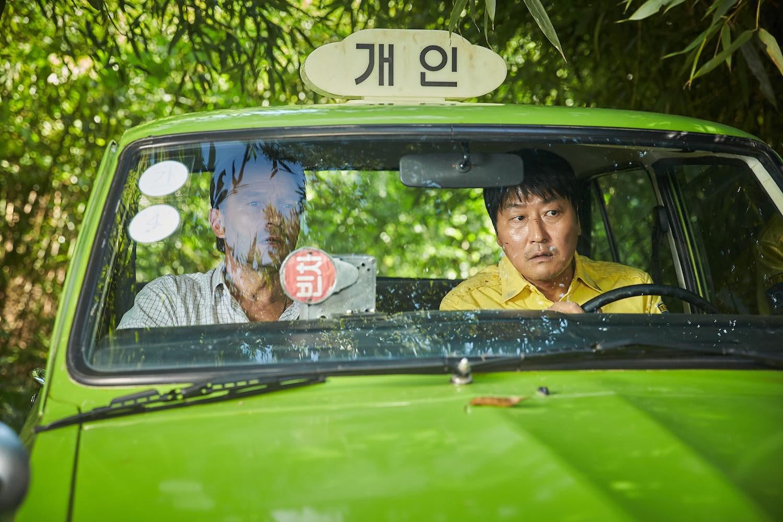 Dal 22 al 30 marzo 2018 al Teatro Cinema La Compagnia di Firenze (via Cavour 50/r) si terrà la 16° edizione del Florence Korea Film Fest. Special guest della kermesse l'attore Ha Jung-woo