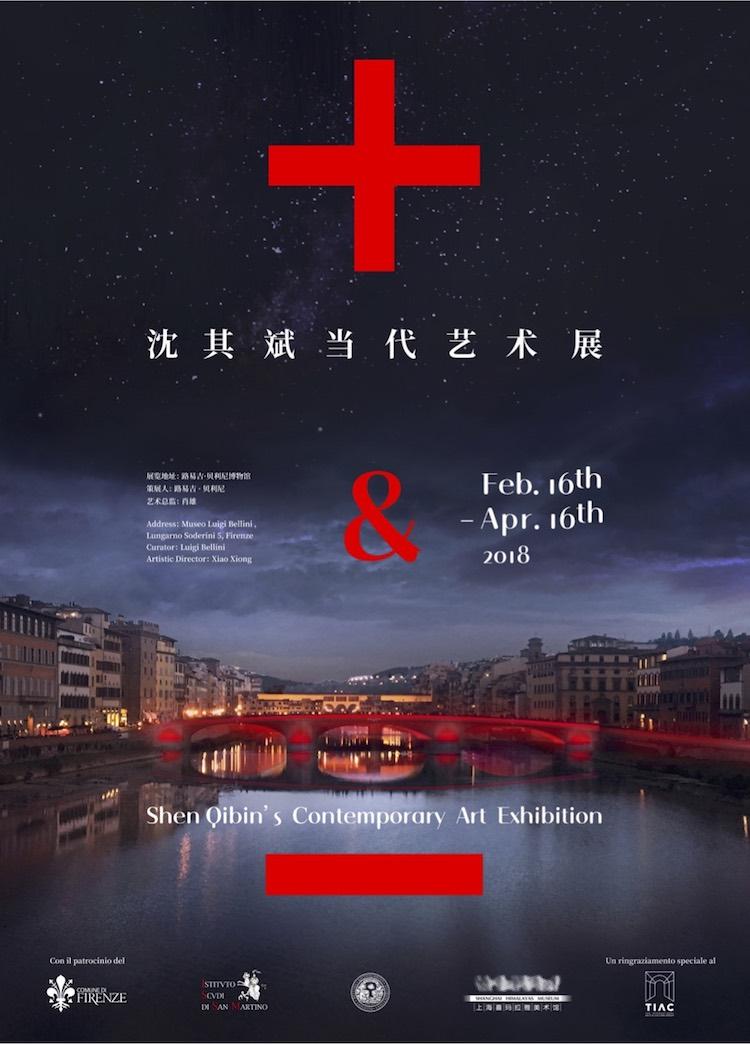 """La mostra di Shen Qibin """"+ & -"""" a Firenze, Museo Privato Bellini (16 febbraio-16 aprile 2018) ha come obiettivo principale far comprendere all'Europa cosa è la Cina."""