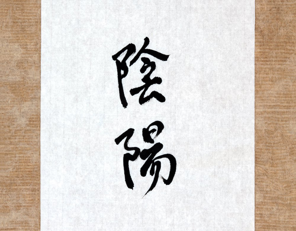 I simboli di Yin e Yang scritti in caratteri cinesi